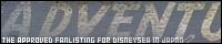 The DisneySea Fanlisting